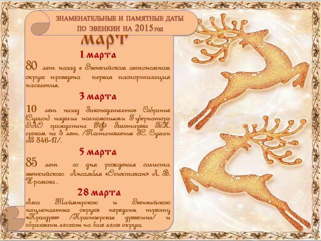 Юбилейные даты в татарстане на 2018 год